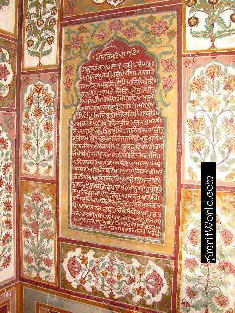 The holy Gurbani from Sri Guru Granth Sahib Ji is engraved on walls of Dehra Bibi Punjab Kaur in Darbar Ram Rai Complex, Dehradun