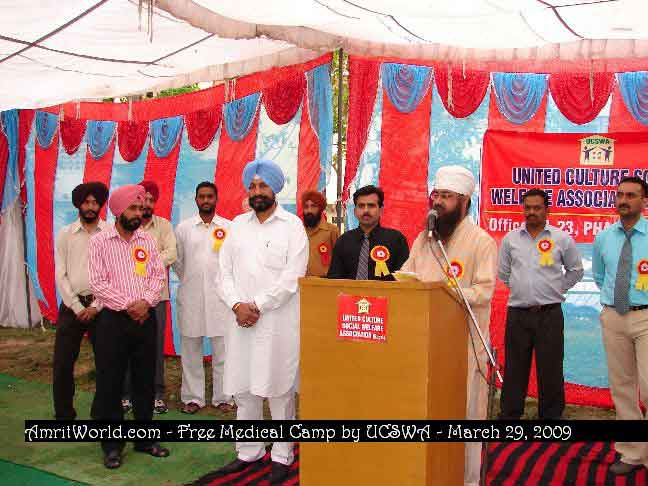 Amrit Pal Singh Amrit addressing the gathering. The MLA S. Balbir Singh Sidhu is also seen in the picture